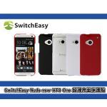 SwitchEasy Nude new HTC One 超薄亮面保護殼(透明黑)