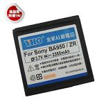 YHO For Sony BA950 高容量鋰電池