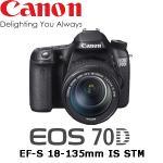 64G原電組★Canon EOS 70D 18-135 IS STM 旅遊鏡組數位單眼相機(公司貨)