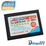 電池王 For SAMSUNG S4 MINI i9190 高容量鋰電池