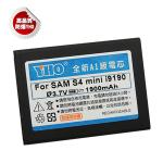 YHO For SAMSUNG S4 MINI i9190 高容量防爆鋰電池