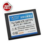 YHO For Samsung Galaxy Ace3/S7270 高容量防爆鋰電池