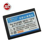 YHO For HUAWEI Ascend G510/Y210 高容量防爆鋰電池
