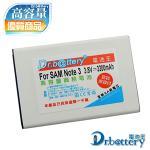 電池王 For SAMSUNG GALAXY Note3 超高容量鋰電池(3200mAh)