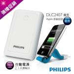 PHILIPS 7800mAh 2.1A ���X��ʹq�� ��IPHONE 4 �y���y�R