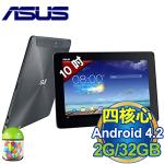 �iASUS�jThe new Transformer Pad TF701T �|��10�T �ܧΥ��O���
