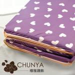 -椿雅CHUNYA- (愛戀之心-紫) 三折式單人冬夏兩用床墊