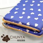 -椿雅CHUNYA- (愛戀之心-藍) 三折式單人冬夏兩用床墊