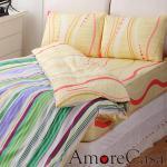 【AmoreCasa】虹彩晨浪。加大四件式精梳棉被套床包組-黃