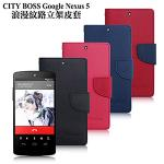CITY BOSS Google Nexus 5 ���������߬[�֮M(��T��)