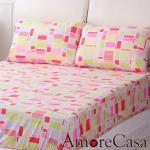 【AmoreCasa】魔方。加大三件式精梳棉床包組-粉