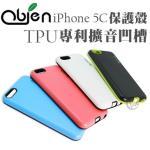 Obien 歐品漾 iPhone 5C TPU 專利擴音凹槽 保護殼(黑色)