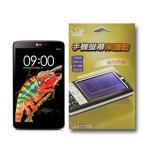 �iwindtac�jLG G Tablet 8.3 (V500)�M�Υ��O�ù��O�@�K(�G��)