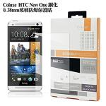 Coluxe HTC NEW ONE / M7 ���0.38mm�������z�O�@�K
