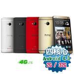 HTC ONE 32G (4G LTE��) �Xĥ�|�֤ߴ��z�����(�y�R��)