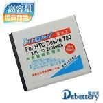 電池王 For HTC Desire 700/601/501 高容量鋰電池