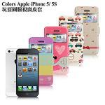 Colors Apple iPhone5/ 5S ���A���˵�֮M(�x�x���߿})