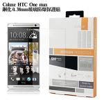 Coluxe HTC ONE MAX ���0.38mm�������z�O�@�K