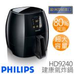 �i���Q�� PHILIPS�j�K�o���d���� HD9240